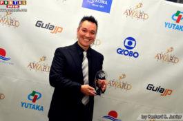 &nbspPress Awards Japão 2017 em Gunma