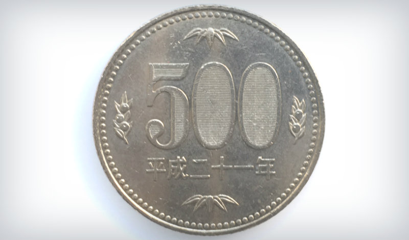 &nbspBanco do Brasil explica sobre a taxa de 500 ienes