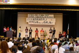 &nbspCerimônia de Agradecimento ao Sr. Mauricio de Sousa em Shiga