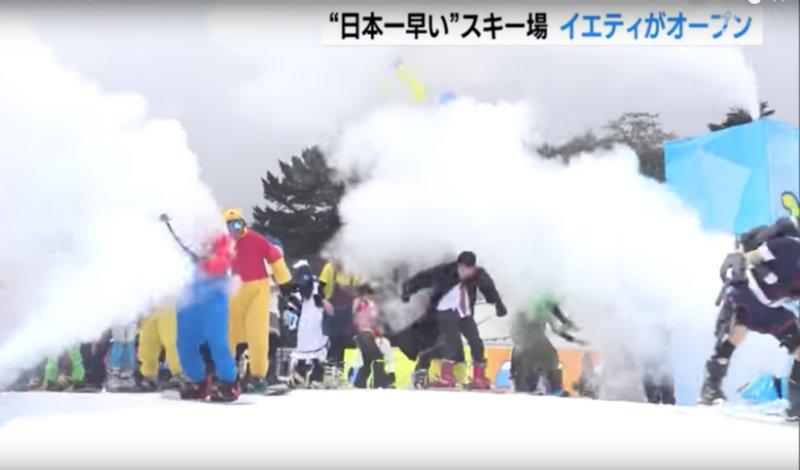 &nbspPrimeira estação de esqui a abrir temporada no Japão