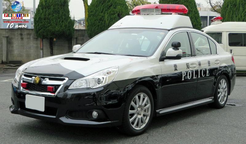&nbspFlagrante em 13 vietnamitas de Gifu pela polícia de Aichi