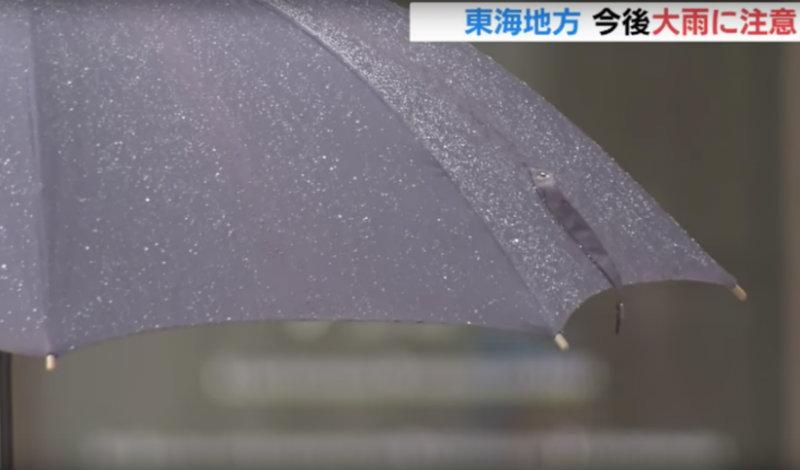 &nbspPrevisão de fortes chuvas e alerta para enchentes em Tokai
