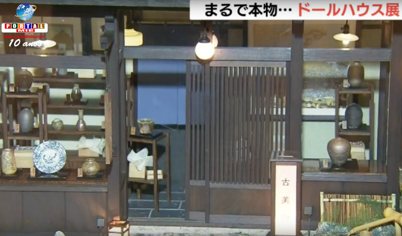 &nbspDollhouse: técnica das miniaturas perfeitas e aristocráticas em Aichi