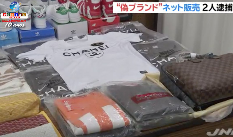 &nbspVenda de produtos falsificados de marcas famosas leva 2 à prisão
