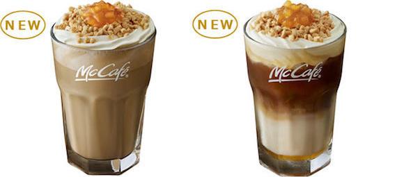 &nbspNovas bebidas da McDonald's Japan para o outono