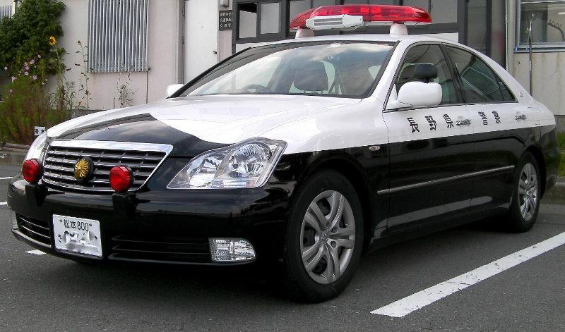 &nbspBrasileiro morre em decorrência do acidente em Nagano