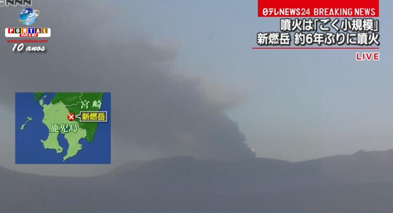 &nbspVulcão no sul do Japão entra em erupção pela 1ª vez em 6 anos
