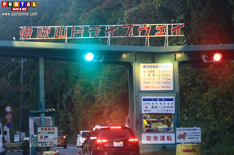 &nbspPasseio pelo Ibukiyama Driveway