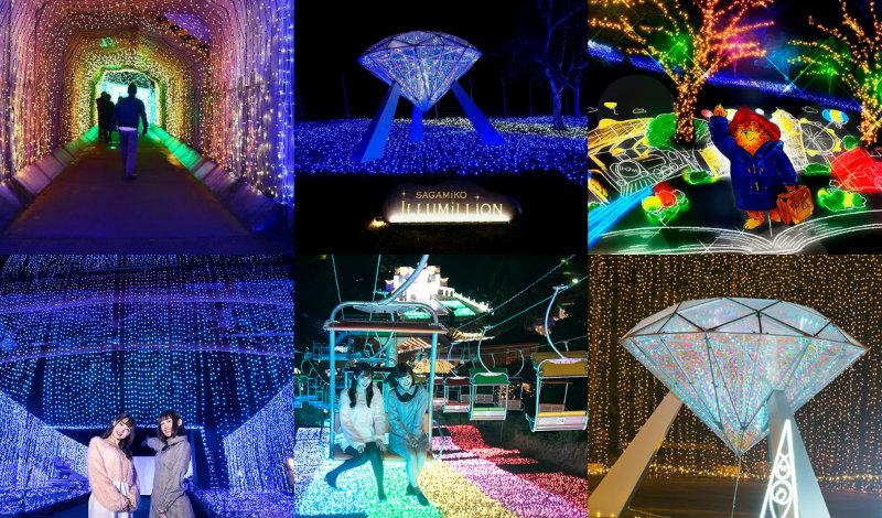 &nbspAs 5 maiores e espetaculares iluminações de Kanagawa