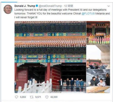 &nbspTrump continua ativo no Twitter na China mesmo com proibição do país ao uso da rede social