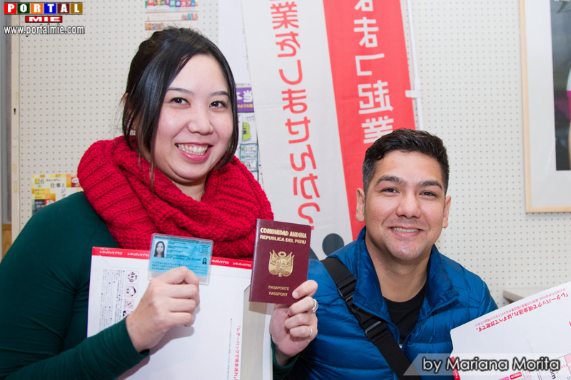 26-11-2017 Consulado Itinerante ES dest1
