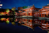 &nbspRoteiros de Viagem e Turismo no Japão