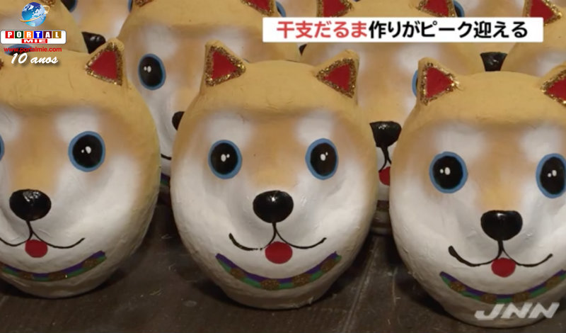 &nbspBonecos da sorte em formato de cachorro para ano 'wonderful'