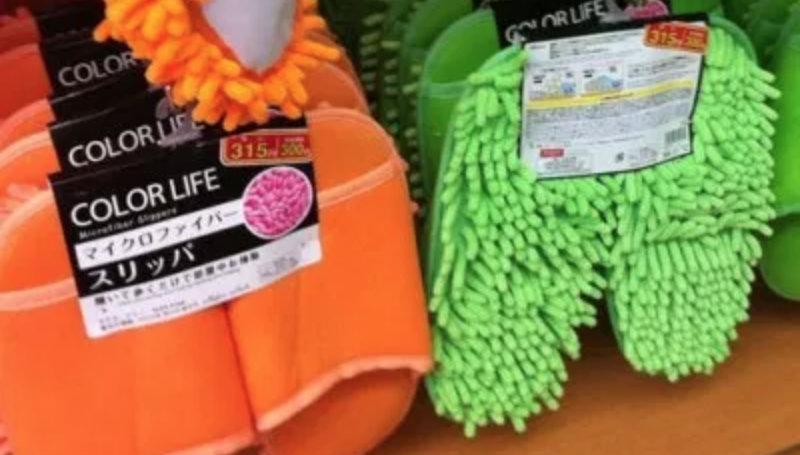 &nbsp10 itens mais vendidos no ¥100 shop