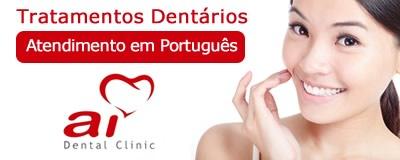 Clínica Dental ai - atendimento em português