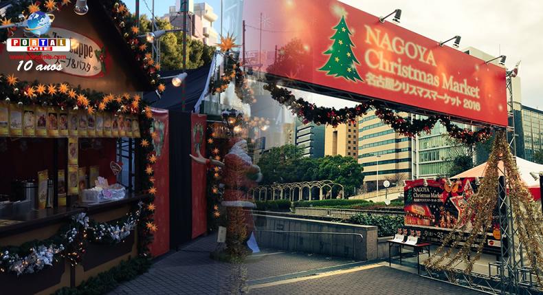 &nbspMercado de Natal em Nagoia