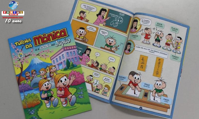 &nbspGibi da Turma da Mônica explica cultura da escola japonesa