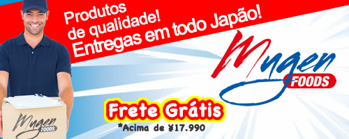 Produtos Brasileiros no Japão - Mugen Foods