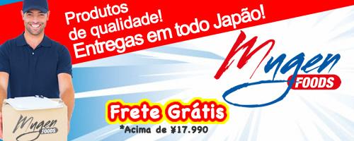 Produtos Brasileiros no Japão - Mugen Foods