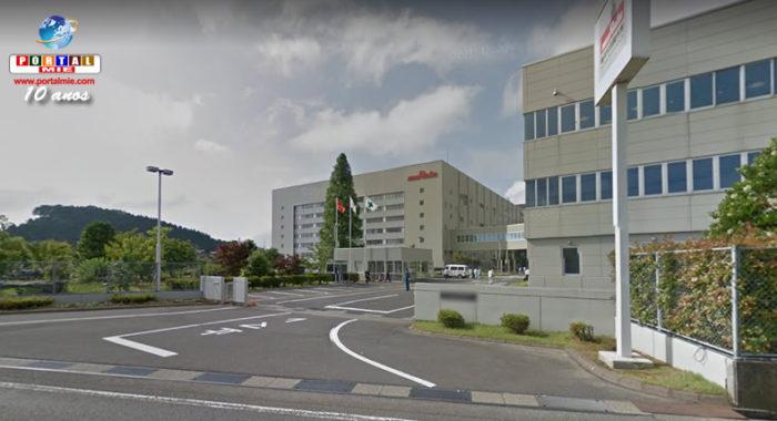 &nbspMurata planeja construção de nova fábrica no Japão