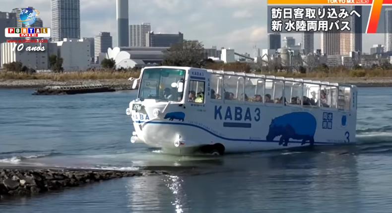 &nbspNovo ônibus turístico anfíbio é lançado na capital japonesa