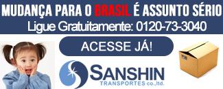 Mudanças para o Brasil