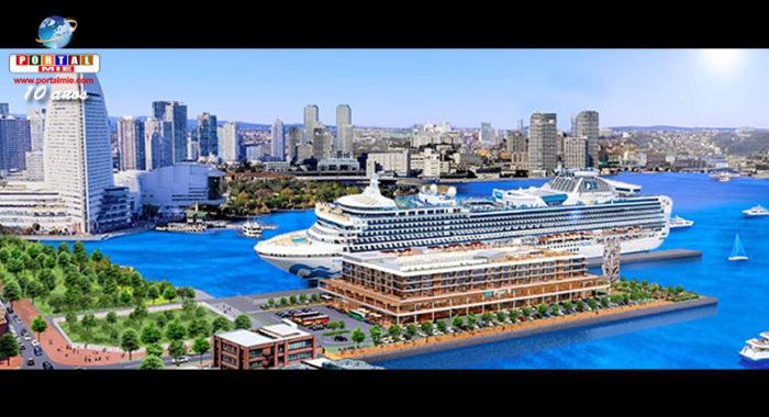 &nbspHotéis e lojas vão compartilhar novo terminal de navios de cruzeiro em Yokohama