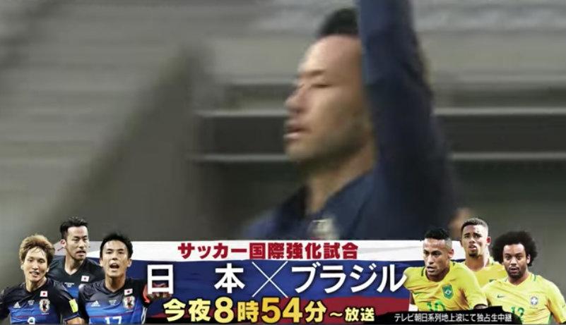 &nbspDuelo entre seleções do Japão e Brasil