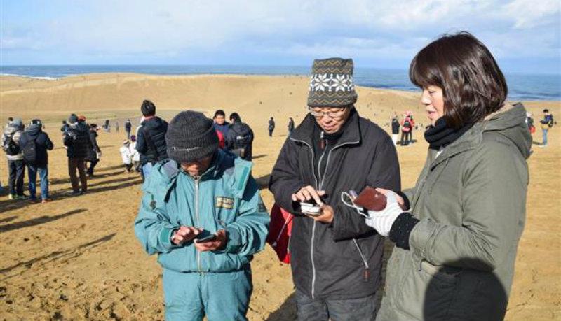 &nbspEvento do Pokémon GO nas dunas de Tottori supera expectativas