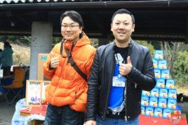 &nbspConfraternização da Shinki International em Shiga