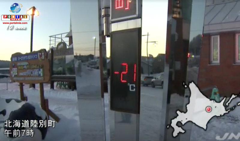 &nbspHokkaido registra -21ºC, suficiente para congelar tudo