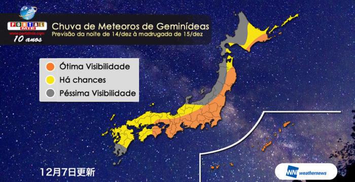 &nbspChuva de meteoros da Constelação de Gêmeos iluminará os céus