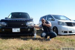 &nbspI Encontro de Carros em Isesaki