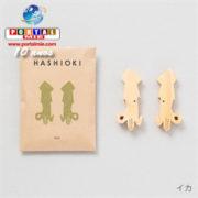 &nbspAmigo Secreto: veja presentes incríveis na faixa dos mil ienes
