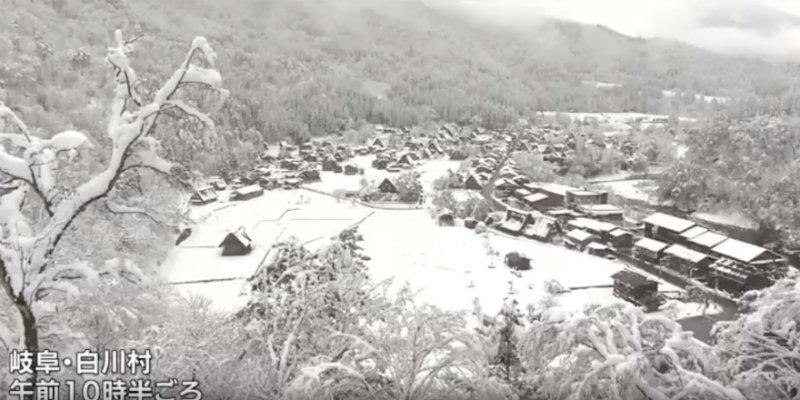 &nbspNagoia registra geada e em Gifu muita neve