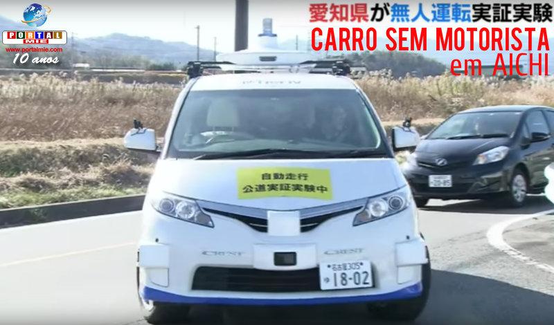 &nbspCarro sem motorista trafega pela primeira vez em via pública de Aichi