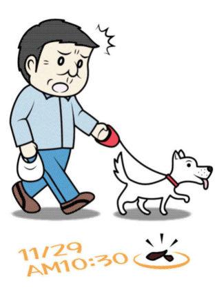 &nbspContra fezes de cães nas ruas, Nagoia lança 'operação giz amarelo'