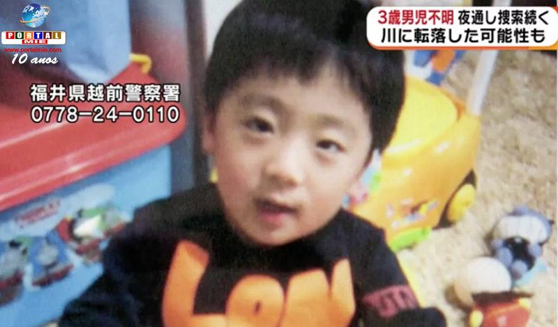 &nbspMenino de 3 anos continua desaparecido em Fukui