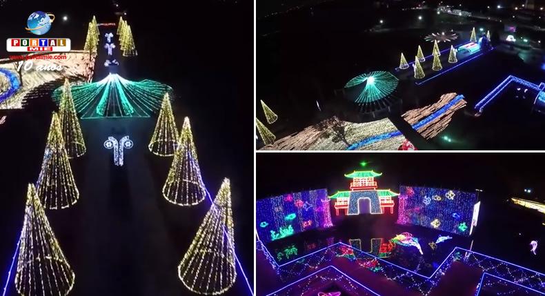 &nbspIluminação de inverno no Parque Kiso Sansen em Gifu