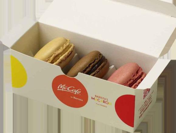 &nbspEdição limitada de macarons da rede McDonald's Japan