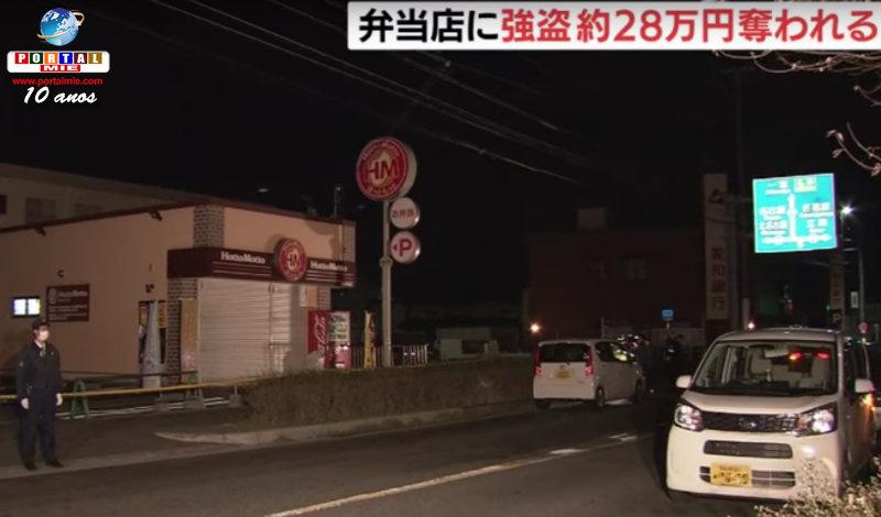 &nbspCasa de marmitas é assaltada em Aichi