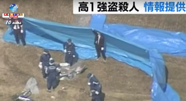 &nbspPolícia de Aichi paga até ¥3 milhões por informação do assassinato de estudante