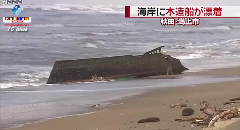 &nbspJapão reforça patrulha após vários casos de 'barcos fantasmas' na área costeira do país