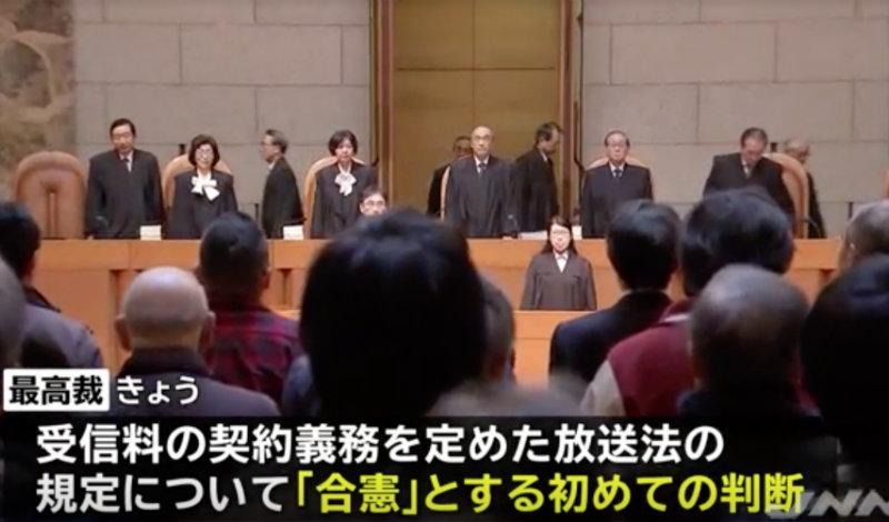 &nbspTribunal ordena réu a pagar as taxas da NHK