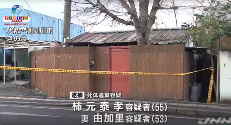 Japonesa morre de frio após passar 15 anos presa em um quarto