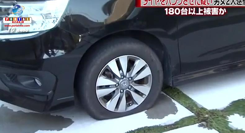 &nbspCasal é preso por furar pneus de mais de 180 carros