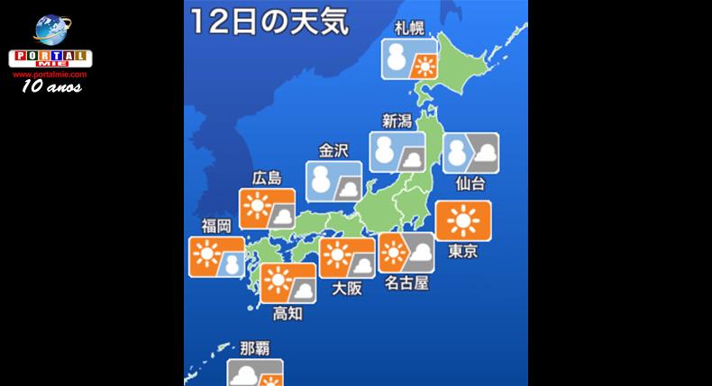 &nbspForte ventania e previsão de neve na área da costa do Mar do Japão