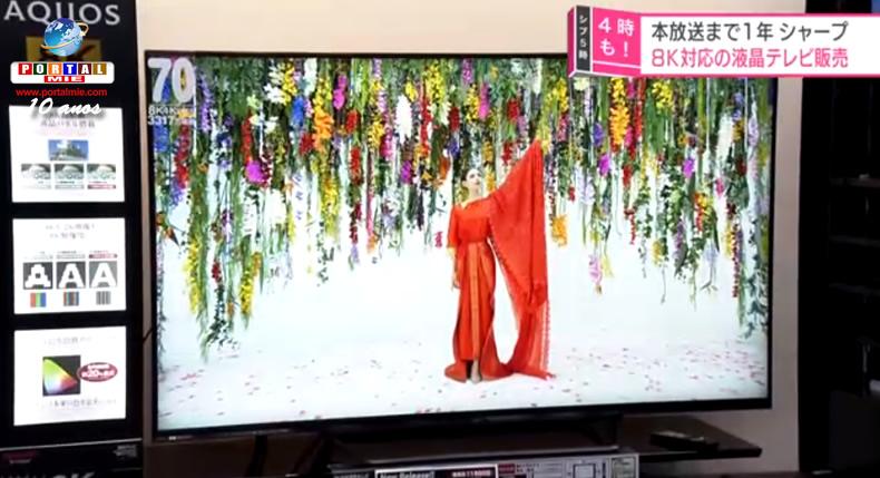 &nbspSharp começa a vender TV 8K no Japão