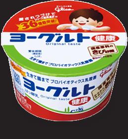 &nbspGuia dos iogurtes no Japão