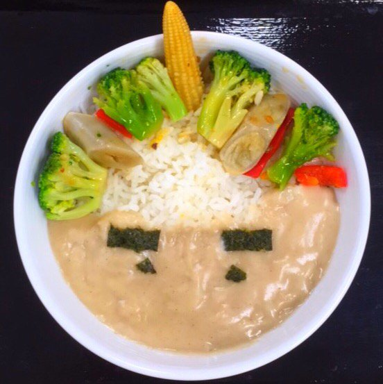 &nbspYoshinoya anuncia lançamento do curry branco